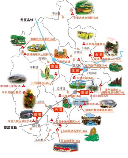 东南亚养生旅游客源市场开发研究